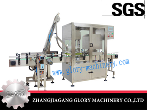 Automatic Twist-off Cap Vacuum Capping Machine