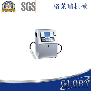 Ink jet printer Made in China