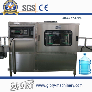 Automatic 5 gallon outside brushing/cleaning/washing machine