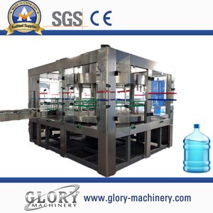 2000bph 5gallon Water Filling Line