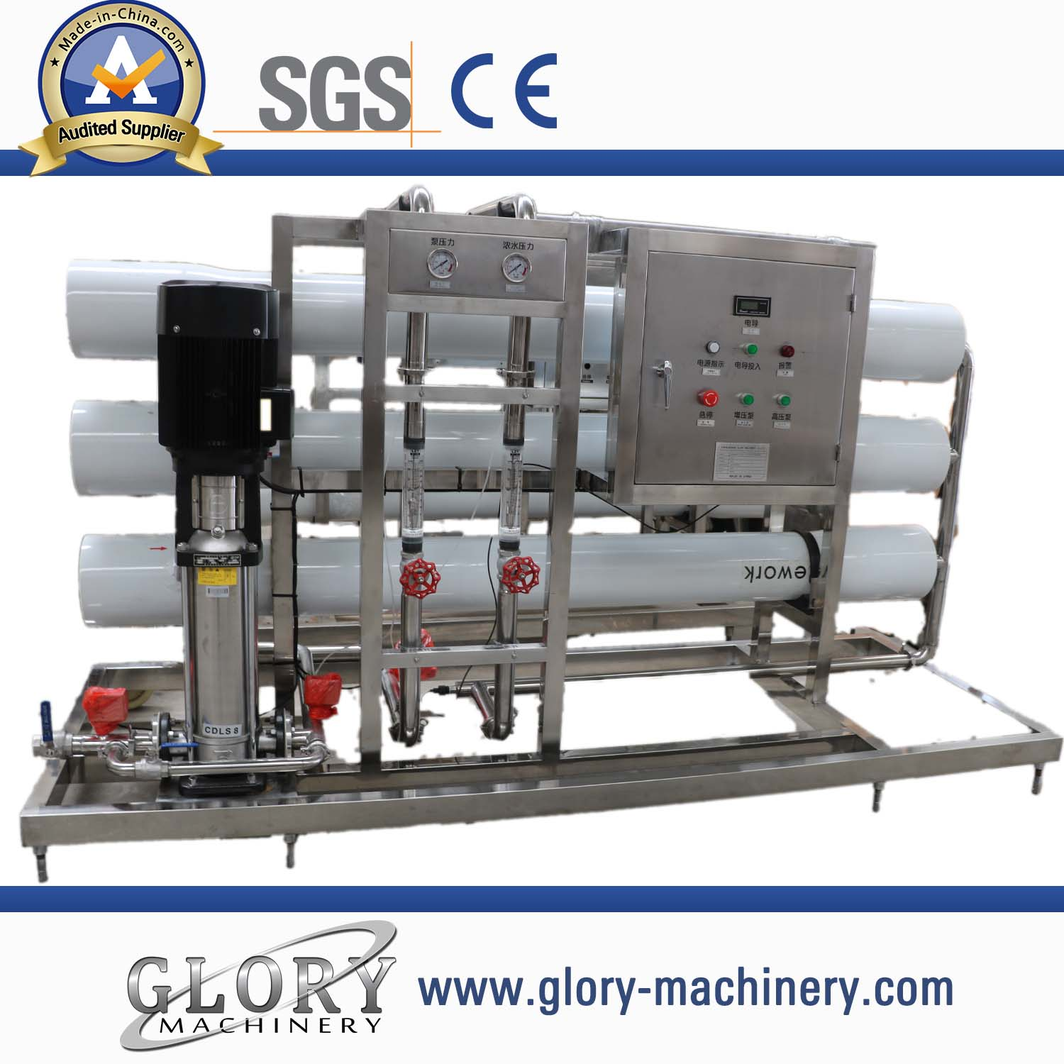 5000L/H pure water purifier with ro machine