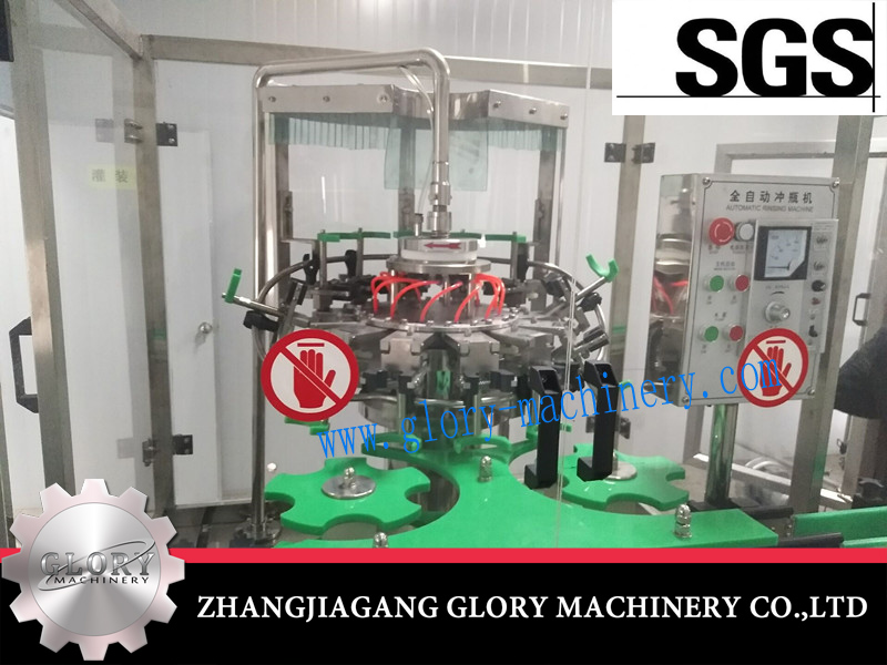 Glass bottle red wine rinsing filling sealing production line