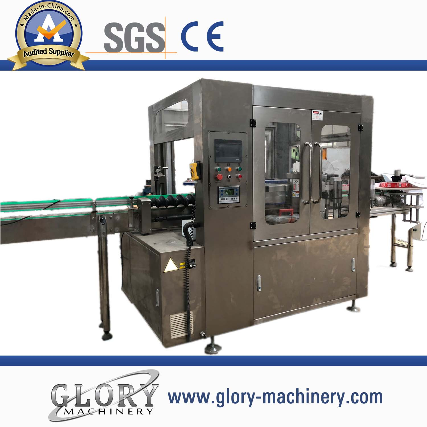 OPP/BOPP Automatic round bottle stick labeling machine